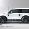 Еще не показанный концепт Land Rover получил четыре программы тюнинга