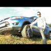 Тест Драйв Ford Kuga 2.5T 200 л.с.