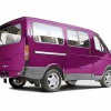 Микроавтобус ГАЗ-2217 Баргузин