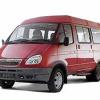 Микроавтобус Газель ГАЗ-3221