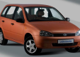 Lada Kalina wagon (Лада Калина универсал)