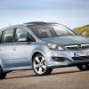 Opel Zafira (Опель Зафира)