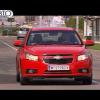 Chevrolet Cruze Тест-Драйв от Авто плюс