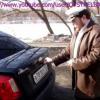 Chevrolet Lacetti Тест драйв
