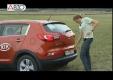 Kia Sportage Тест Драйв от Авто Плюс