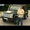 Land Rover Defender 90 SVX Тест Драйв от Авто Плюс