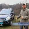 НТВ: Тест-драйв KIA Sportage