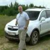 Opel Antara Тест Драйв в Технопарке