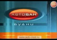 Opel Astra тест-драйв