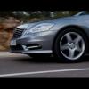 Презентация Mercedes-Benz S-класса