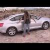 Ситроен С5 Тест Драйв от Авто Плюс