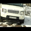 Тест Драйв Land Rover Discovery 4