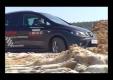 Тест Драйв SEAT Altea Freetrack