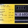 Тест драйв Audi A6 3.0 TFSI quattro