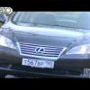 Тест драйв Lexus ES 350 от Авто Плюс