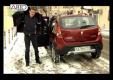 Тест-драйв Renault Sandero Stepway от Авто плюс