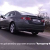 Тест-драйв и обзор Хонда Аккорд