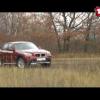 Украинский тест-драйв BMW X1