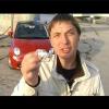 Видео Тест Драйв Fiat 500
