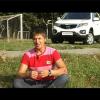 Видео Тест Драйв нового KIA Sorento
