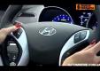 Видео обзор Hyndai Elantra 2011 (Хюндай Элантра)