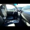 Видео обзор Nissan Pathfinder и Nissan Navara