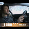 Зимний Тест Драйв Citroen C5 от Авто плюс