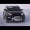Зимний тест-драйв Range Rover Evoque