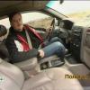 Секонд Тест Jeep Grand Cherokee от Главной Дороги