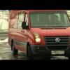 Тест Драйв Volkswagen Crafter