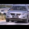 Тест Драйв Volkswagen Tiguan от Авто плюс