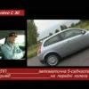 Тест Драйв Volvo C30 от Экипажа