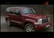 Тест-драйв Jeep Cherokee