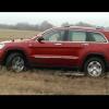 Тест драйв Jeep Grand Cherokee 2010
