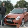 Тест-драйв Suzuki Swift