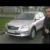 Тест-драйв новой Toyota RAV4