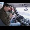 UAZ Patriot Тест Драйв от Авто Плюс