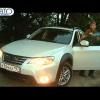 Видео Тест-драйв Subaru Impreza XV от Авто Плюс