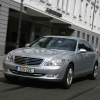 Фото Mercedes S-Klasse S-Guard 2006