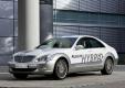 Фото Mercedes S-Klasse Vision S500 Plug in Hybrid 2009