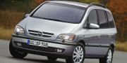Фото Opel Zafira 2003-2005
