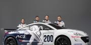 Фото Peugeot RCZ 24 Hours Race Car 2010