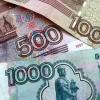 Минэкономразвития не устраивают низкие цены на ТО
