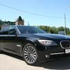 Тест-драйв BMW 750 Li — высокий статус