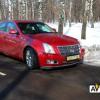 Тест-драйв Cadillac CTS — романтик из другой жизни