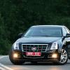 Cadillac CTS устраивает нам лёгкую встряску