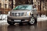 Тест-драйв Cadillac Escalade Hybrid: никакой женственности – одна брутальность