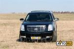Тест-драйв Cadillac Escalade — мастодонт