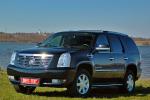 Зачем нужен Cadillac Escalade?