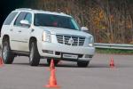 Cadillac Escalade — Айсберг